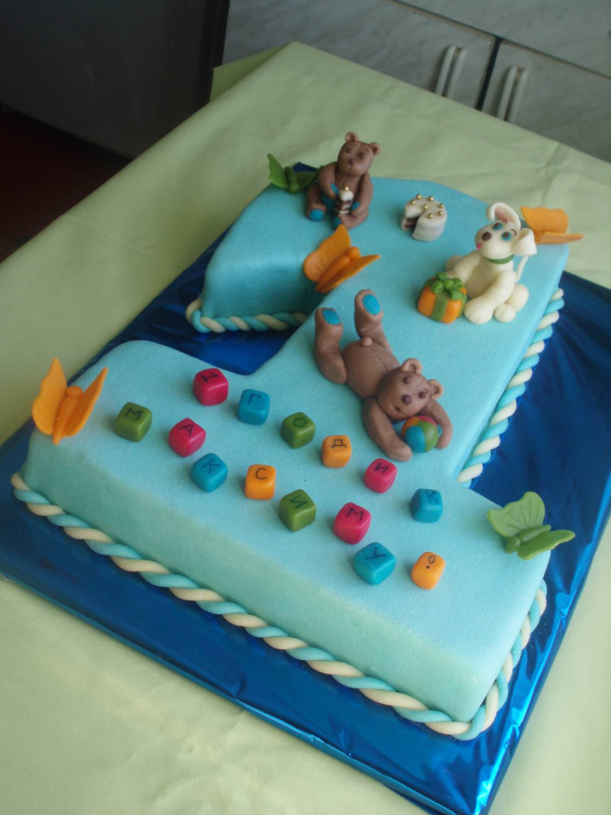 Торт на 1 годик мальчику найти все про Торт на 1 годик мальчику рецепт с фото.